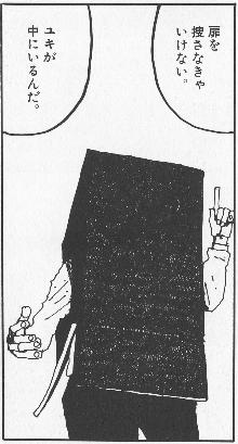 p.394