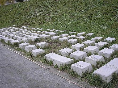 キーボードのお墓