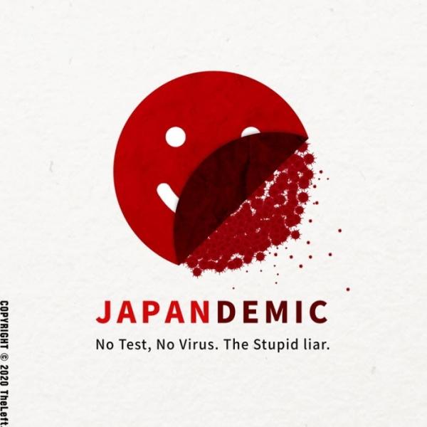 japandemic
